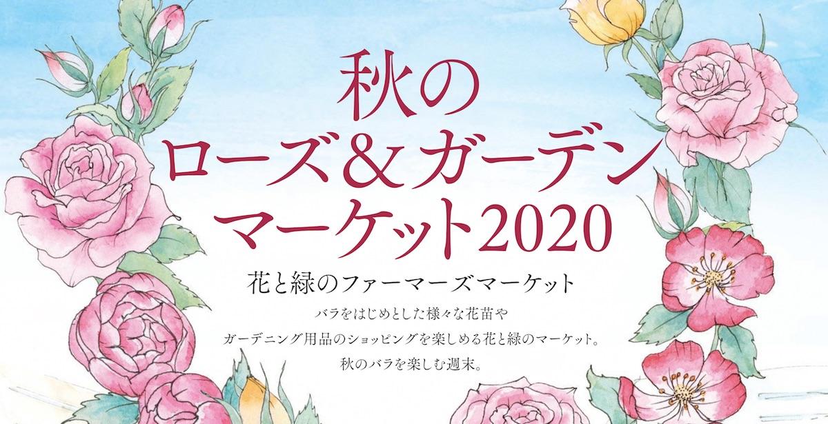 スクリーンショット-2020-10-30-1.35.55